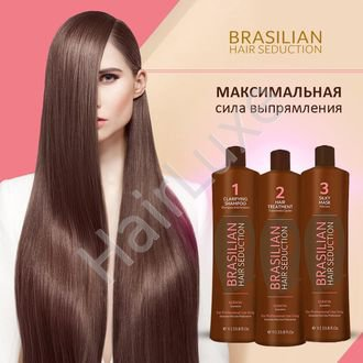 Кератин BRASILIAN HAIR SEDUCTION 100 мл (разлив)