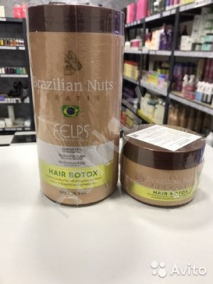 БОТОКС FELPS BRAZILIAN NUTS 300 МЛ