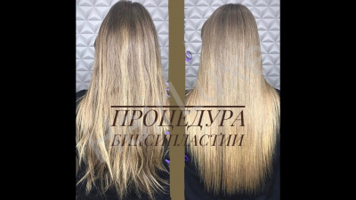 Кератин Happy Hair BB Plastia биксипластия 100 мл (разлив)