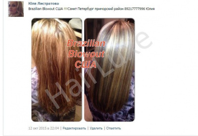 Набор Brazilian Blowout 1000/1000/710 мл